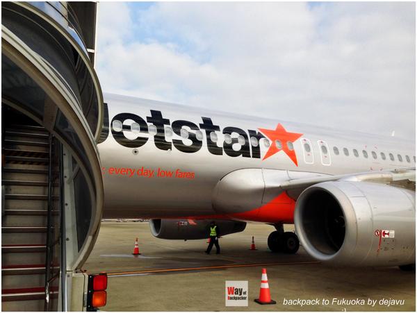 Jetstar เลือกใช้ Airbus A320 ครับ