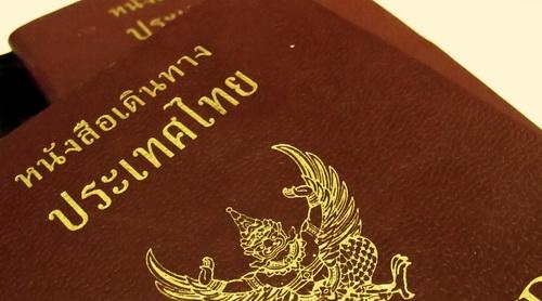 ระวัง พาสปอร์ตไทยหมดอายุ